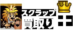 » 福岡県(解体会社)Y.O様