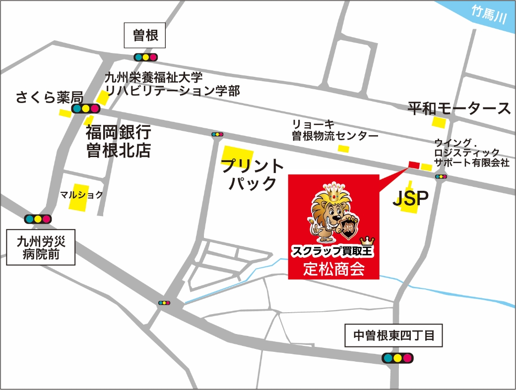 定松商会地図